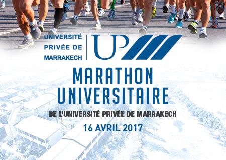 Marathon universitaire